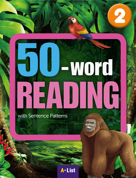 Word Reading 50_2