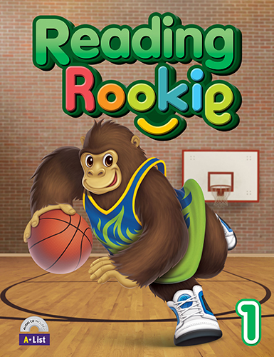 Reading Rookie